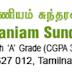 Manonmaniam Sundaranar University, Tirunelveli Wanted Project Fellow