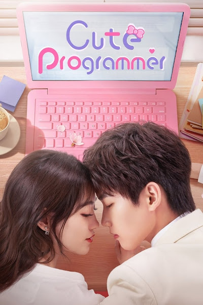 Cute Programmer (2021)