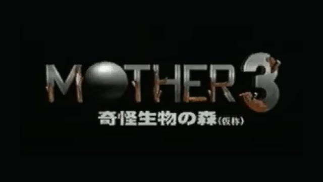 Earthbound 64: novo vídeo do jogo cancelado é divulgado