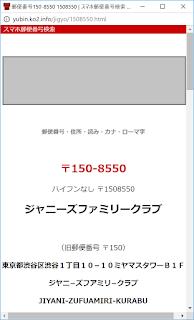 150-8550