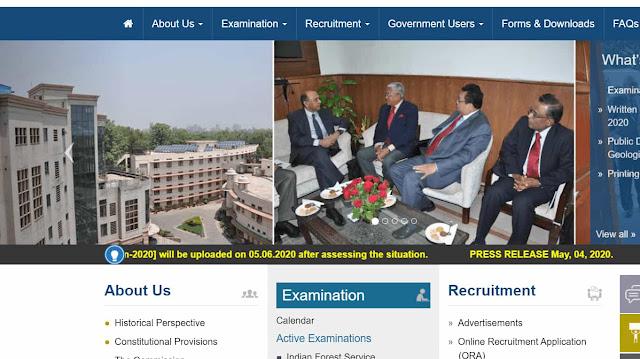 UPSC IAS Prelims Exam 2020
