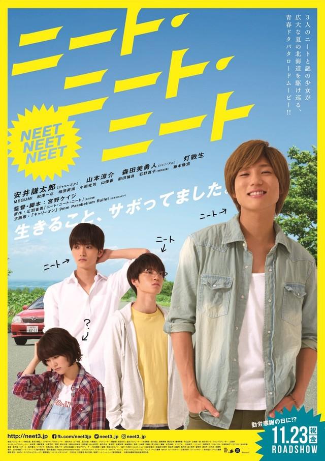 Sinopsis Neet Neet Neet (2018) - Film Jepang