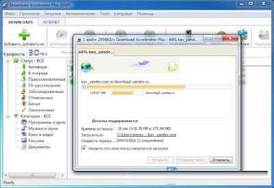 dap download premium