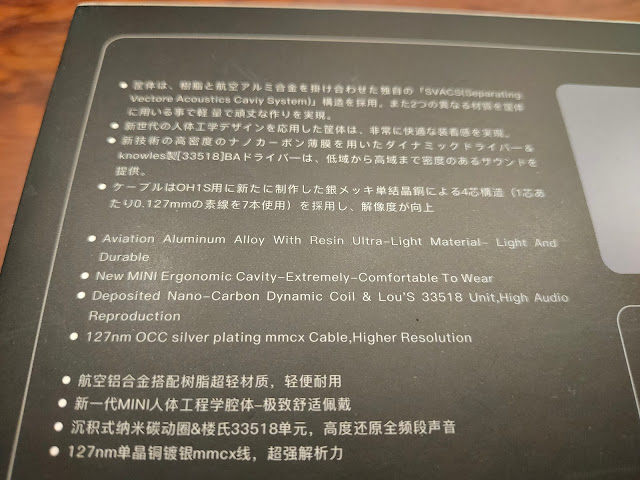 ikko OH1S 高解析單鐵單動圈 入耳式監聽耳機,MMCX可換線耳機 - 4