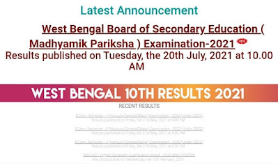 West Bengal Madhyamik 10th Result 2021: 10th Board Result Released, Official Website Down, Here's How to Check Result