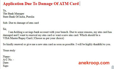 application to bank manager due to damage of atm card