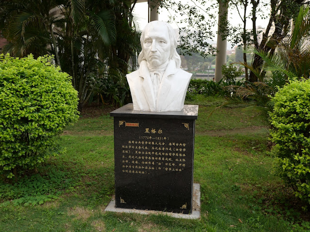 Bust of Georg Wilhelm Friedrich Hegel (黑格尔) in Wuzhou's Pantang Park (潘塘公园)