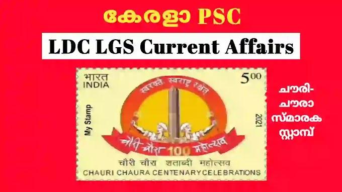 Current Affairs for LDC LGS Main |Degree Prelims