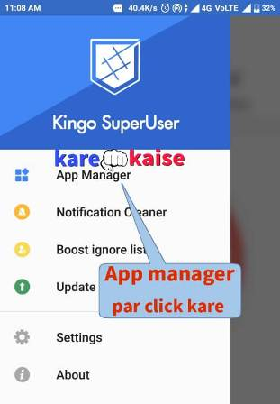 app-manager-select-kare