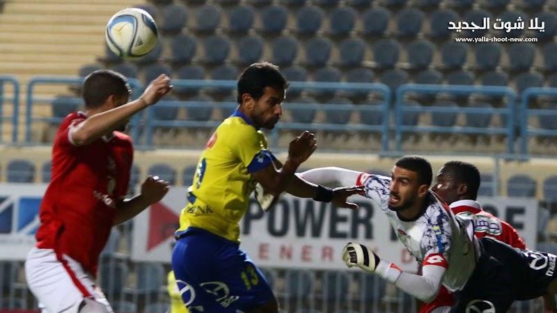 الإسماعيلي يقرض التعادل على الأهلي وياخذ منه نقطه في الدوري المصري