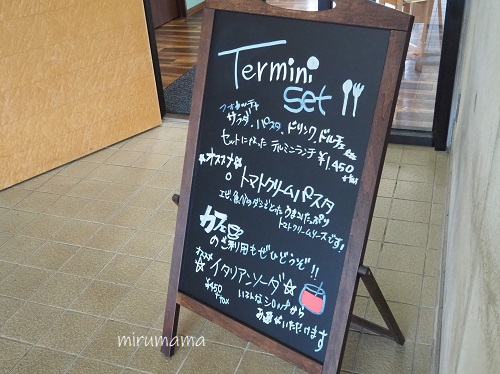 テルミニの立て看板
