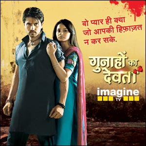 Devta film song mp3 download / Cartoon network episodes free