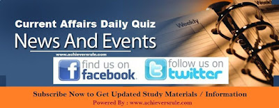 Current Affairs Daily MCQ - 12th June