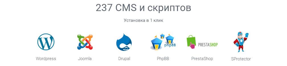 Бесплатный хостинг в россии как настроить базу данных на хостинге