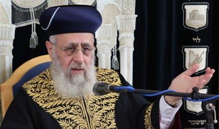 Gambar Sephardi Kepala Rabbi Yitzhak Yosef