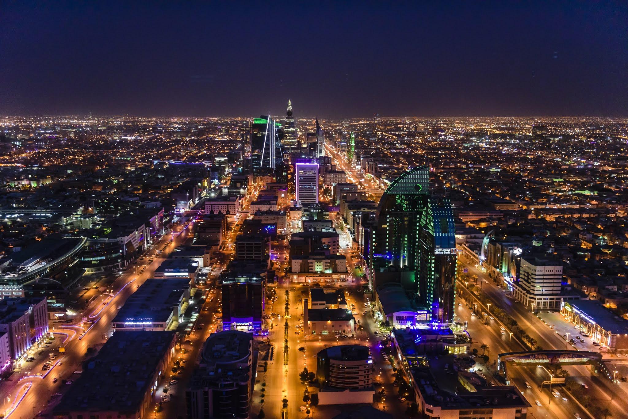 """""""مسار"""" المملكة العربية السعودية تستهدف استثمارات بـ4.5 مليار دولار"""