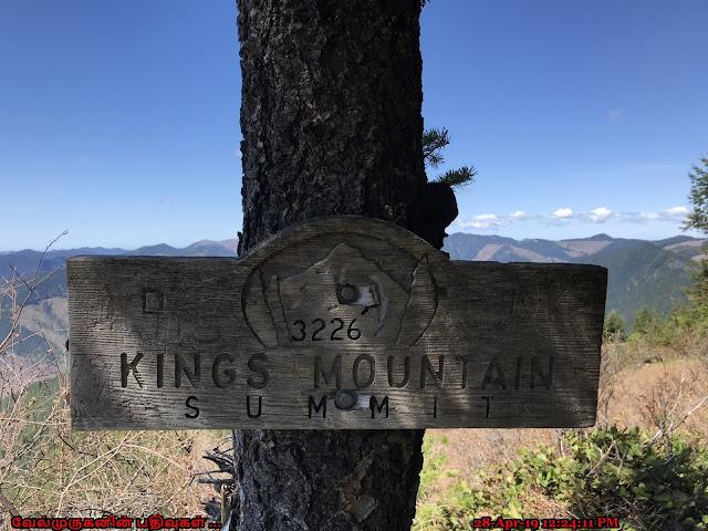 Kings Mountain summit Oregon