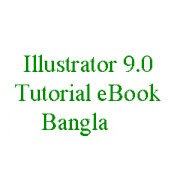 Adobe Illustrator Bangla Tutorial