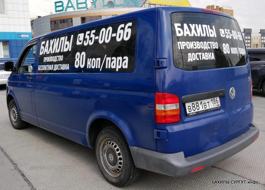 Производство и доставка бахилов в Сургуте