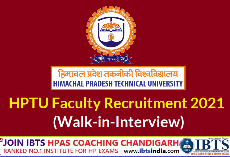 Himachal Pradesh Technical University (HPTU) Hamirpur Guest Faculty Recruitment 2021