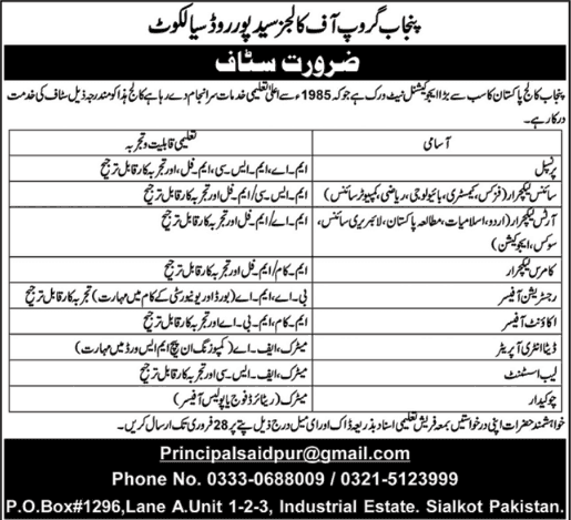 Jobs in Punjab Group of College Latest Advertisement 2020