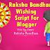 Wishing Script Rakshabandhan 2019 Download free