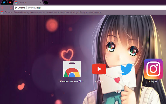 Anime Girl Valentines Day Free Theme FOR Chrome