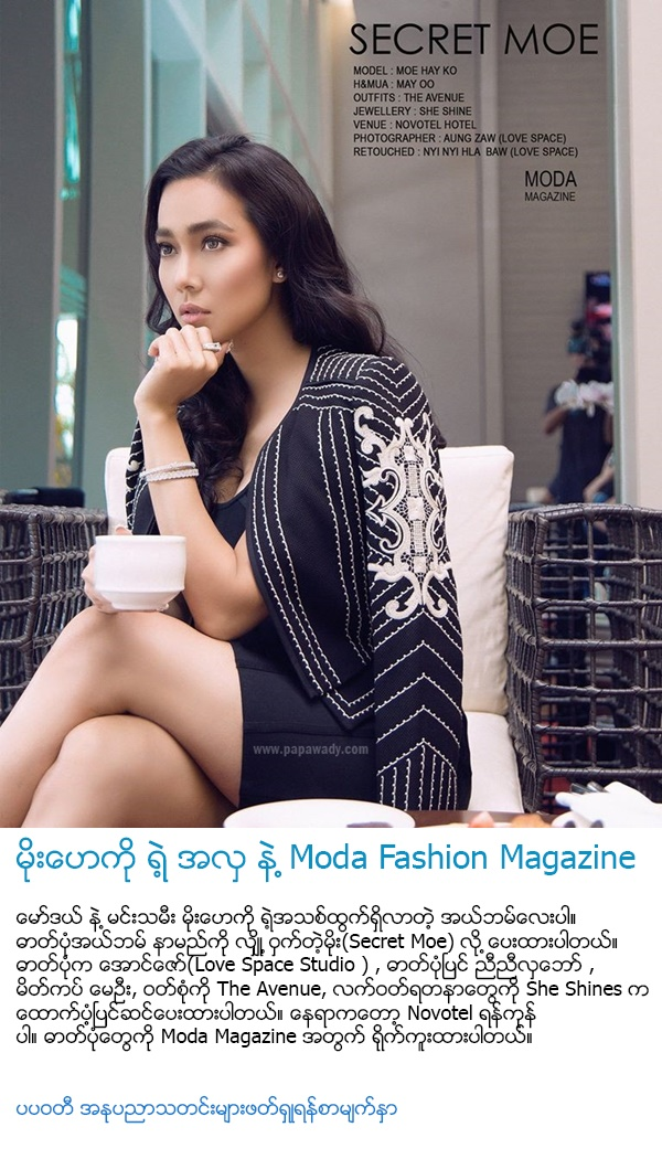 MODA Magazine Photoshoot : Secret Moe