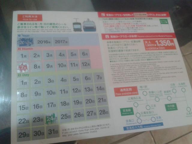 Passe diário para streetcar e ferry de Hiroshima