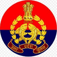 1,329 पद - उप-निरीक्षक, सहायक उप-निरीक्षक - पुलिस भर्ती 2021 - अंतिम तिथि 15 जून
