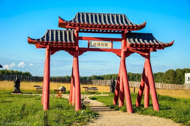 Китайские ворота Этномир