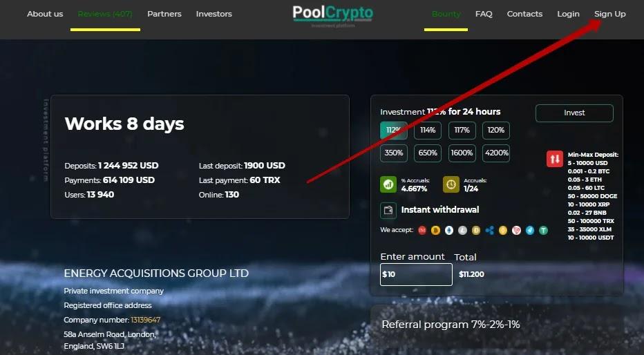 Регистрация в PoolCrypto