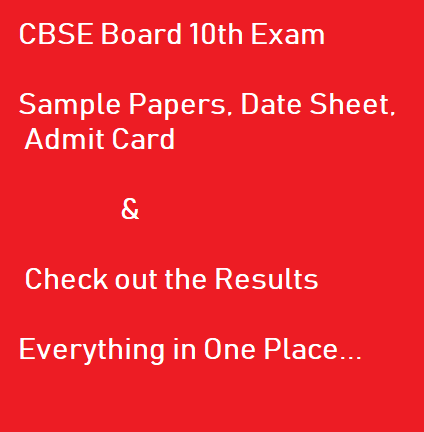 CBSE 10th DateSheet, Sample Papers, Admit Card, Result 2020 All