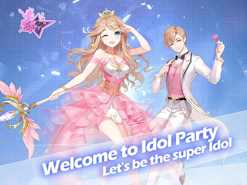 idol party android