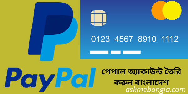 paypal account create bangladesh