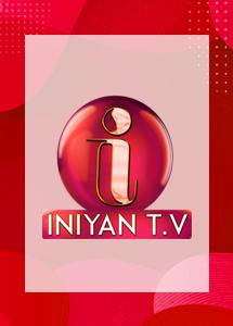 Iniyan TV