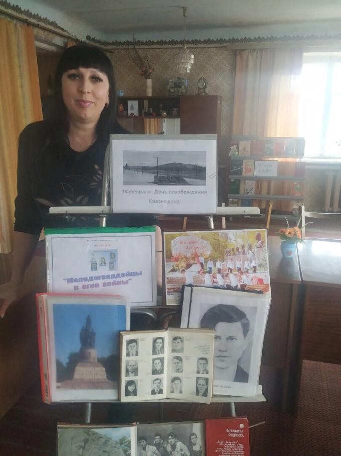 78 годовщина освобождения Краснодона от немецко-фашистских