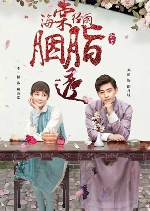 Begonia Rouge 2019, Chinese drama, Synopsis, Cast