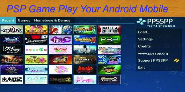 PSP1, PSP2, PSP3, PSP4 Game Ko Android Mobile Me Kaise Chalaye