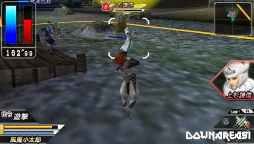 Sengoku Basara Battle Heroes PSP Pitcure Screenshot