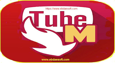 برامج تحميل الفيديو من الإنترنت | أسهل طريقة لتحميل مقاطع يوتيوب على جهاز الأندرويد الخاص بك! TubeMate Download