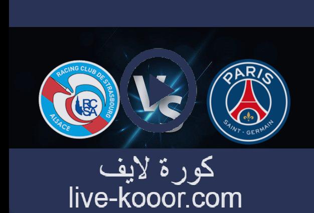 مشاهدة مباراة باريس سان جيرمان وستراسبورج بث مباشر 14-08-2021 الدوري الفرنسي