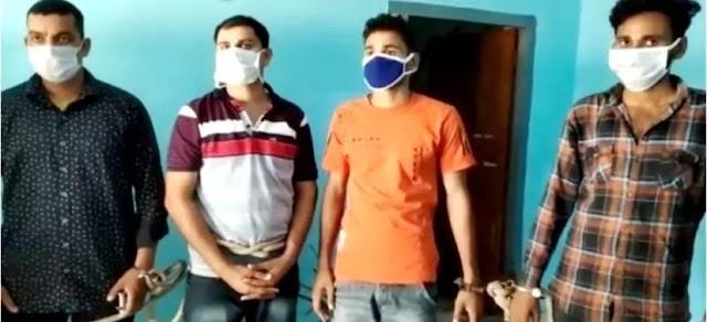Crime News in Bihar (Gaya) दीपक हत्याकांड में फरार चार अभियुक्तों ने किया सरेंडर | Bihar News in Hindi