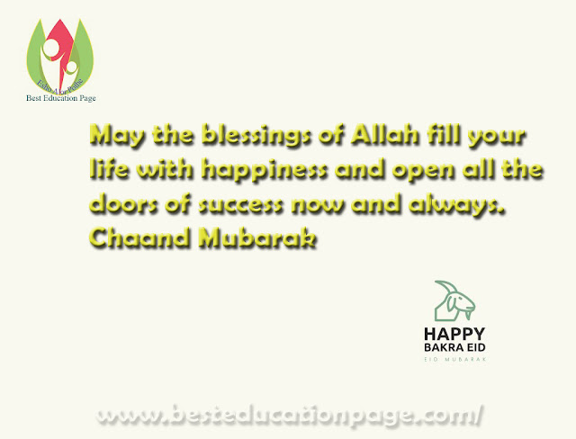 May the blessings of Allah fill your life with happiness and open all the doors of success now and always. Chaand Mubarak