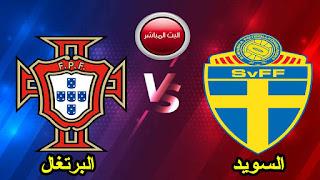مشاهدة مباراة البرتغال والسويد اليوم دوري امم اوروبا وموقف رونالدو في تشكيل البرتغال اليوم