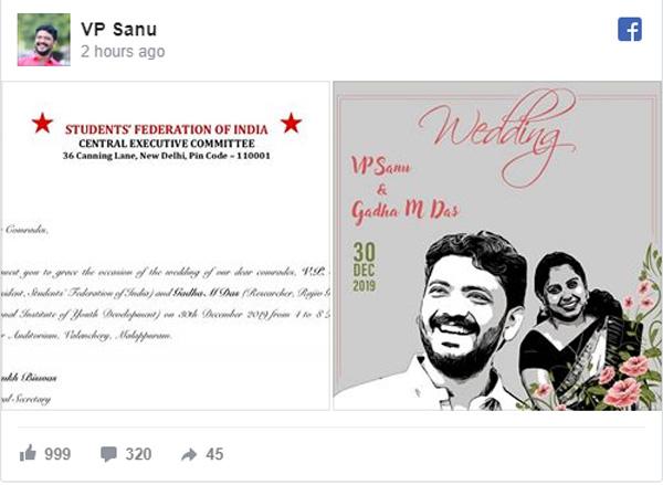 SFI president V P Sanu marriage fixed with Gadha M Das, Malappuram, News, Researchers, Marriage, Facebook, Politics, Kerala