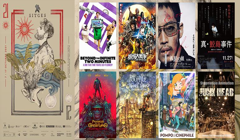 Programación japonesa 54 Festival Internacional de Cine Fantástico de Sitges