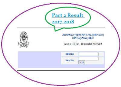 JP University Chapra Part 2 Result 2017-18