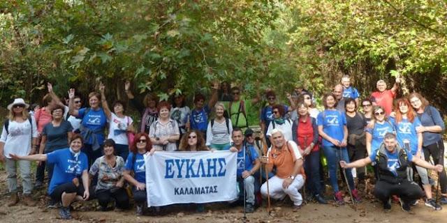 Εξόρμηση σε Ναύπλιο και Μυκήνες από τον Σύλλογο Πεζοπόρων - Ορειβατών Καλαμάτας ''Ο Ευκλής''