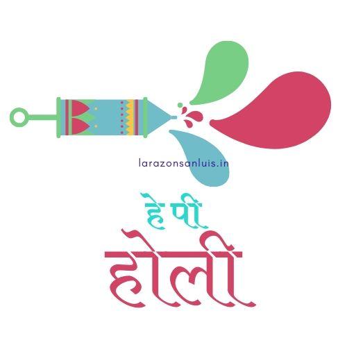 holi-greetings-in-hindi